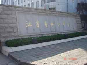学科网杯 重庆高中地理优质课大赛图片