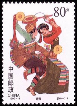 99年56个民族邮票_求56个民族邮票图片-谁知道56个民族邮票一套市场价是多少