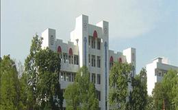 湖南省永州市第一中学
