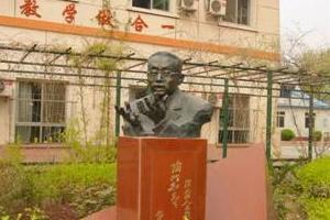 北京市陶行知物理-资源v物理校学初中中学如何图片