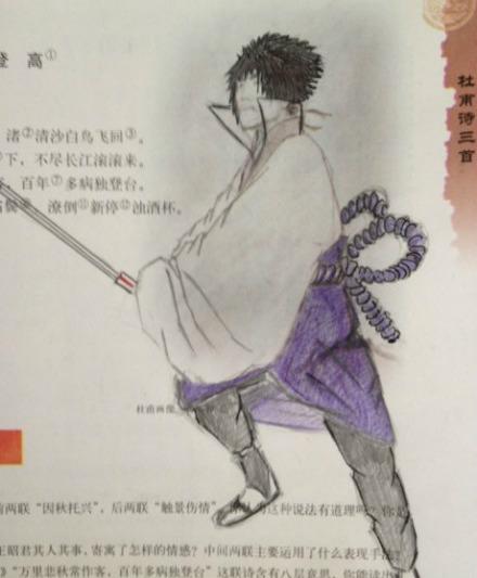 网友涂鸦图恶搞诗圣杜甫 调侃称语文课本脱销