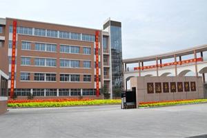 南通市北城中学是2009年6月经南通市人民政府同意,南通市