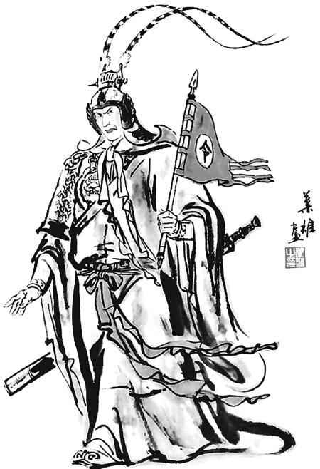 《三国演义》人物谱之周瑜叶雄作             《大禹治水》