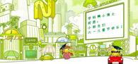 小博士六一儿童节动画
