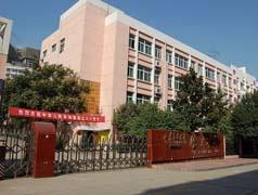 07月05日带您走进陕西省西安交大阳光中学
