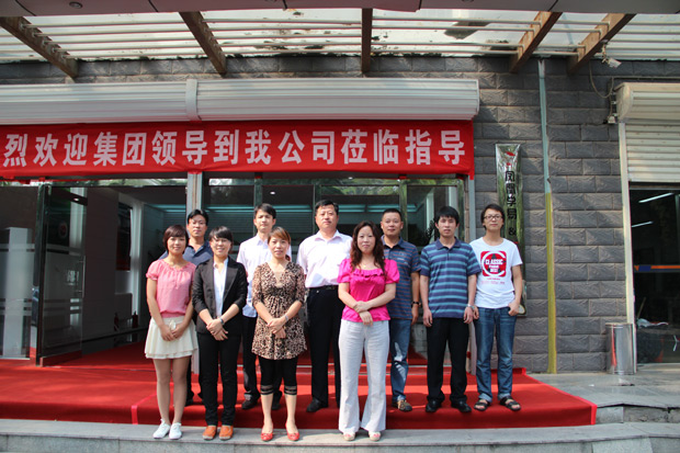 江苏凤凰集团领导来学科网视察工作(2012/8/28)