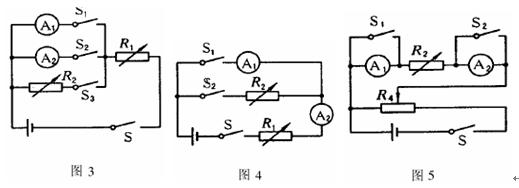 调整电阻箱r1的阻值大小