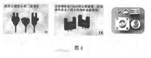 gps8_2对射式光电传感器接线图