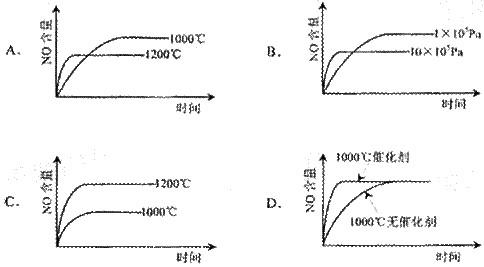 化学高三一轮v化学星星化学平衡(中)高中讲义图片