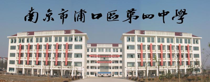 ... 区,江苏省南京市浦口,江苏省南京浦口监狱--早教700网