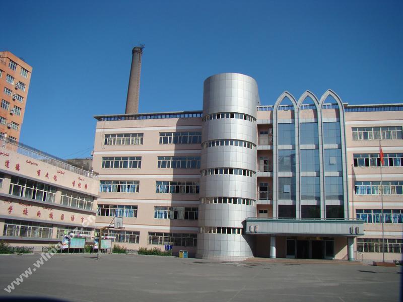 新疆乌鲁木齐市四十六中学
