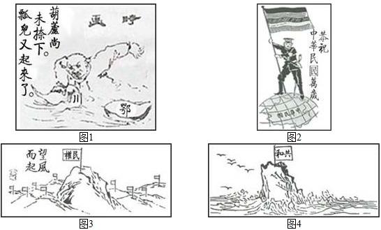 历史宣传海报手绘