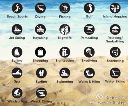海边各种运动的英文单词