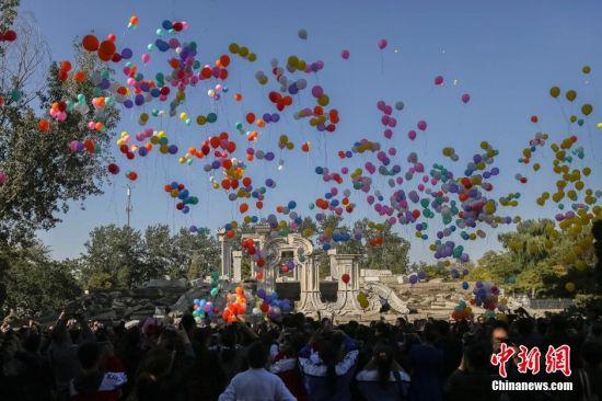 北京圆明园举行高三学生成人礼