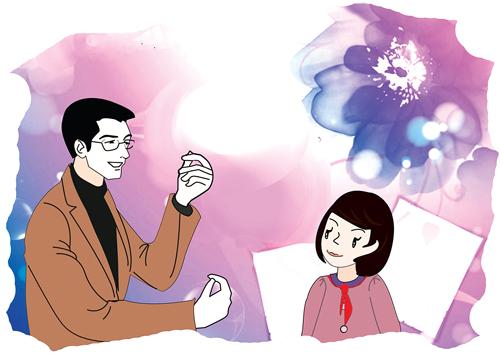 动漫 卡通 漫画 头像 500_355
