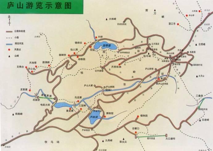 北京到庐山的飞机