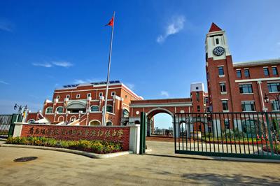 山东省青岛开发区实验初级中学图片