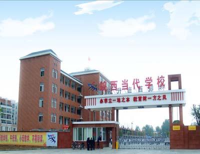学校坐落在六安市叶集试验区城区,学校占地面积近百亩,建筑面积2万余