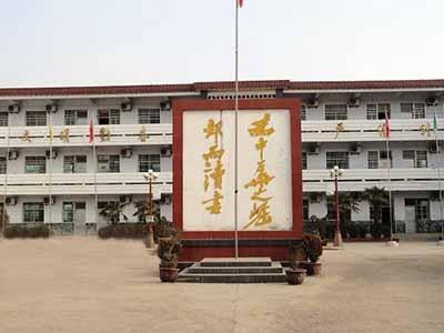 陕西省洛南县古城新华中学图片