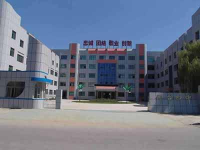 河北省邢台市第四中学图片