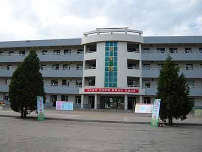 内蒙古包头市土默特右旗萨拉齐第二中学