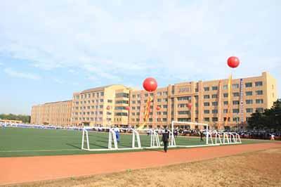 吉林省实验中学图片