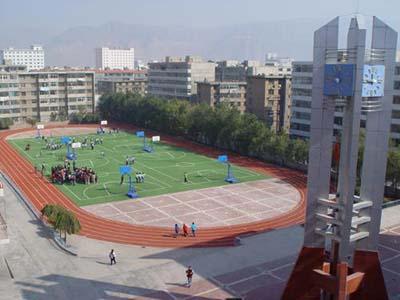 青海省西宁市第五中学