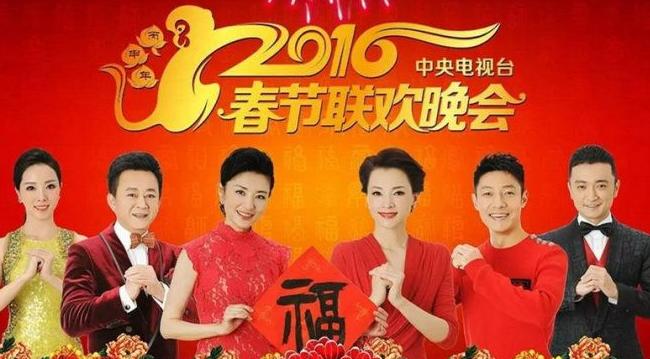 中华民族伟大复兴;歌曲《光荣》——中国梦