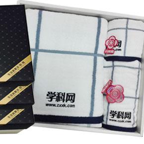 学科网定制毛巾礼盒