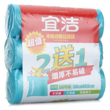 宜洁(yekee)平底垃圾袋3卷装60只50cmx60cm Y-9878