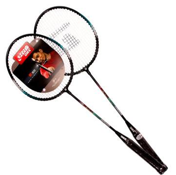 红双喜1010铝合金钢管羽毛球拍(新老包装随机发)