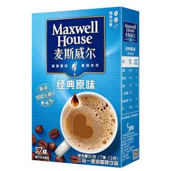 麦斯威尔原味速溶咖啡7条91克盒