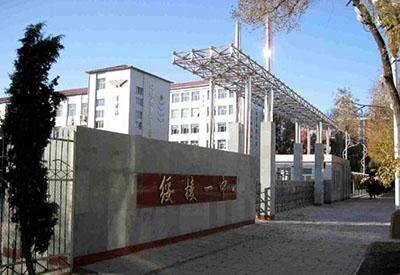 学校位于小兴安岭南端西麓的绥棱县城繁华路段,环境幽雅秀丽.