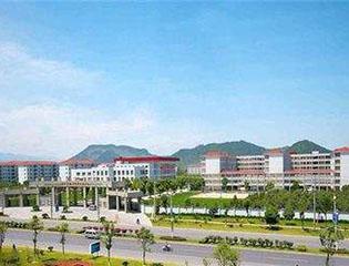 浙江省安吉县上墅私立高级中学