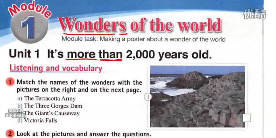 外研版九年级上册英语教学视频_高清观看_视频学科网