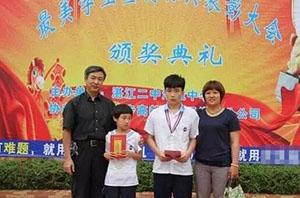 广东12岁高考620分少女神童让无数学渣汗颜