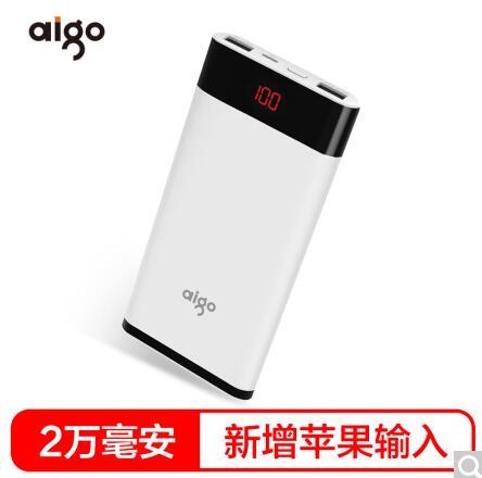 爱国者aigo20000毫安 W200 移动电源充电宝 LED数显 锂电芯 苹果安卓双输入大容量 手机平板通用 白色