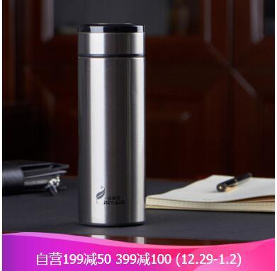 洁雅杰水杯 保温杯男士430ml商务不锈钢保温茶杯子AO43 本色