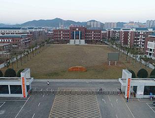 湖南省衡阳师范学院祁东附属中学