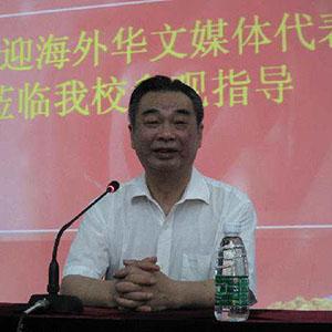 涂明哲 广东省深圳市耀华实验学校校长