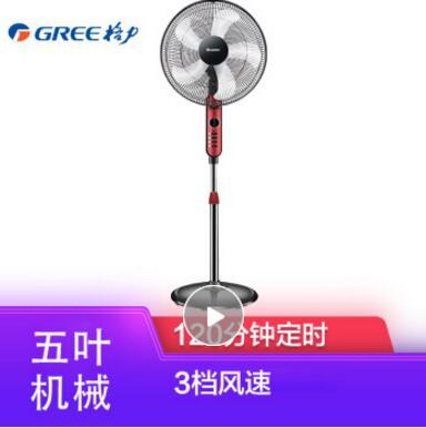 格力风扇g5 se 五叶机械落地扇电风扇 FD-4010-WG