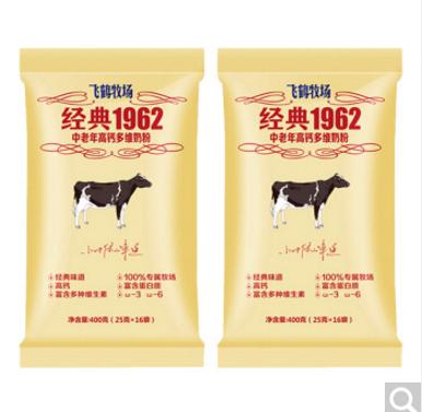 飞鹤(FIRMUS)牧场 经典1962中老年高钙多维奶粉袋装 400g 2袋装