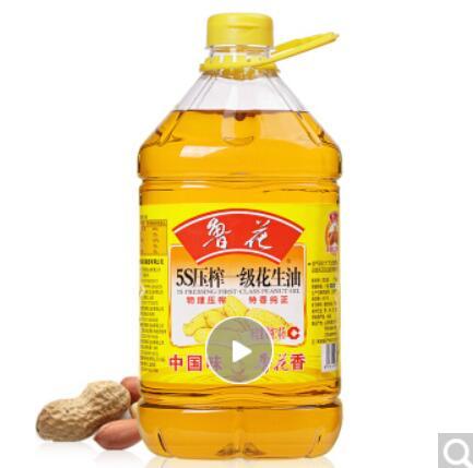 鲁花 食用油 5S 物理压榨 压榨一级 花生油4L (新老包装随机发放)