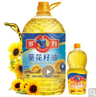 鲁花 食用油 5S 压榨一级 花生油 5L(赠酱油或香油,赠完为止,新老包装随机发放)