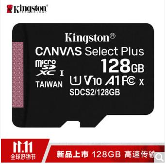 金士顿(Kingston)128GB TF(MicroSD)存储卡U3 C10 A1 V30 4K 高速PLUS版 读速100M