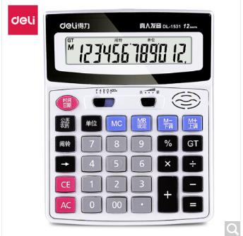 得力deli12位宽屏带闹铃语音计算器 办公桌面计算机 办公用品 白色1531