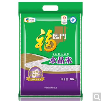 福临门 东北大米 水晶米 中粮出品 10kg