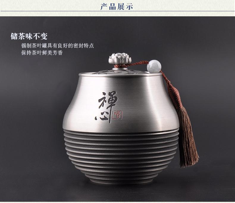 学科网定制锡罐茶叶罐