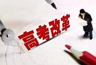 湖南高考改革,地理消失,物理也会让人抛弃吗