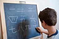 考数学容易粗心大意怎么办?